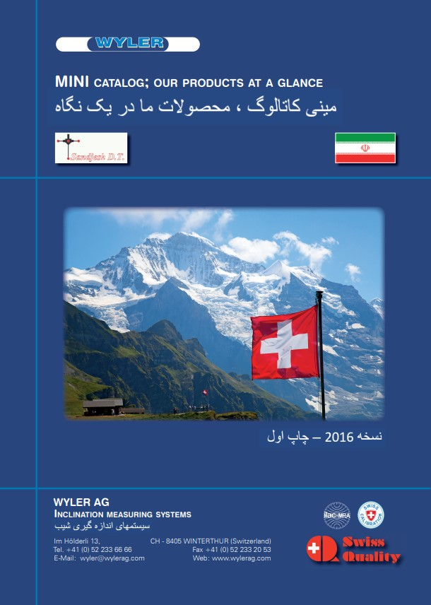 WYLER IRAN